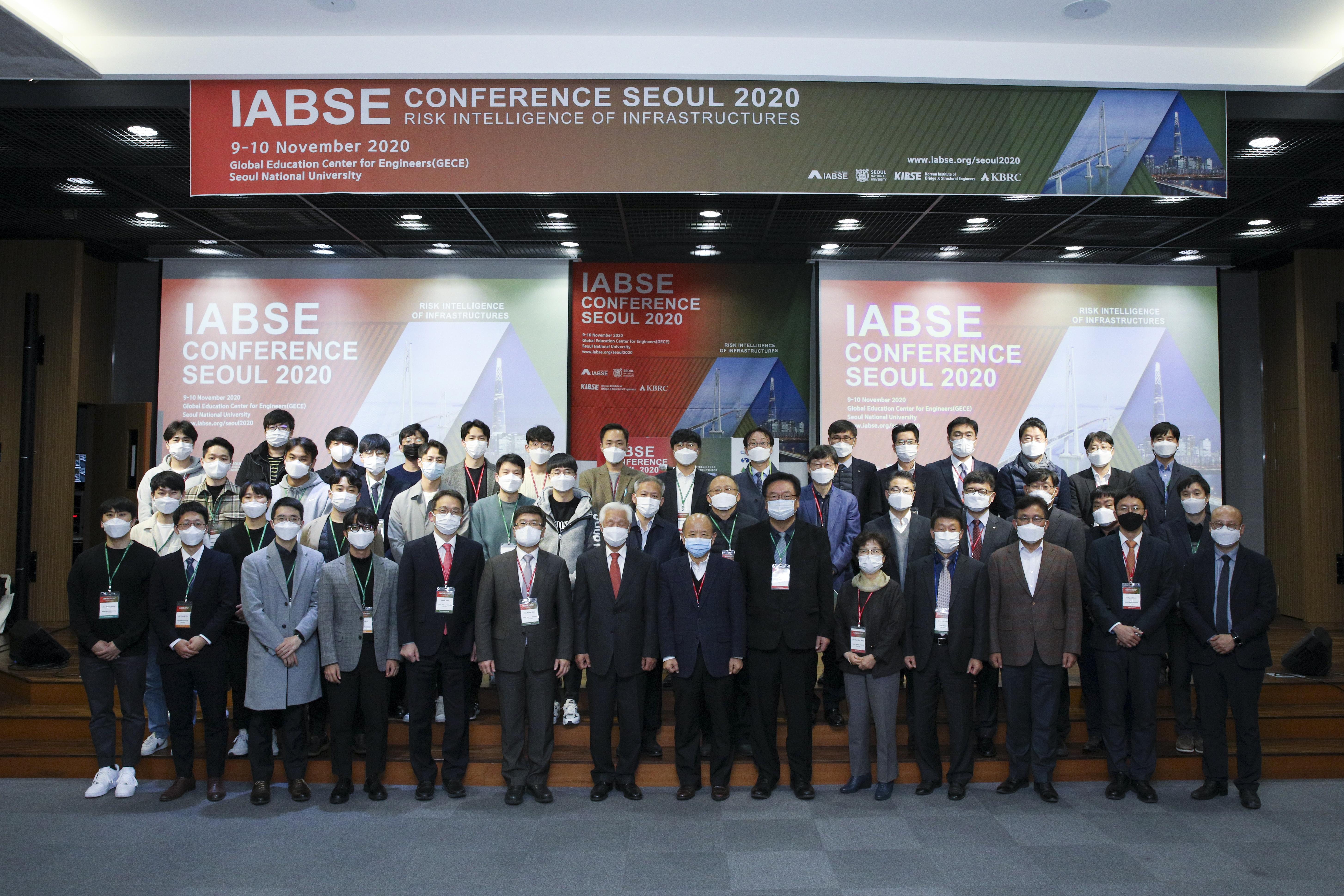 이압세 컨퍼런스(2020).jpg